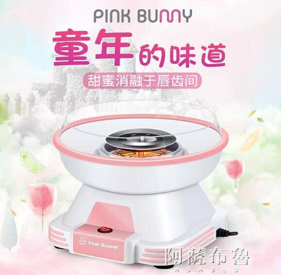 棉花糖機 班尼兔棉花糖機家用全自動兒童電動迷你彩色花式棉花糖機器   快速出貨