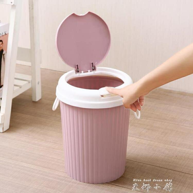 创意卫生间垃圾桶家用客厅卧室厕所厨房带盖垃圾筒有盖弹盖拉圾桶 摩可美家