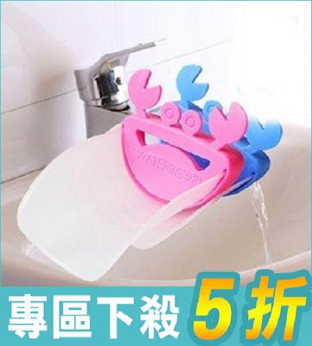 幼兒寶寶洗手必備 導水槽水龍頭延長器 2色任選【AE06036】i-Style居家生活