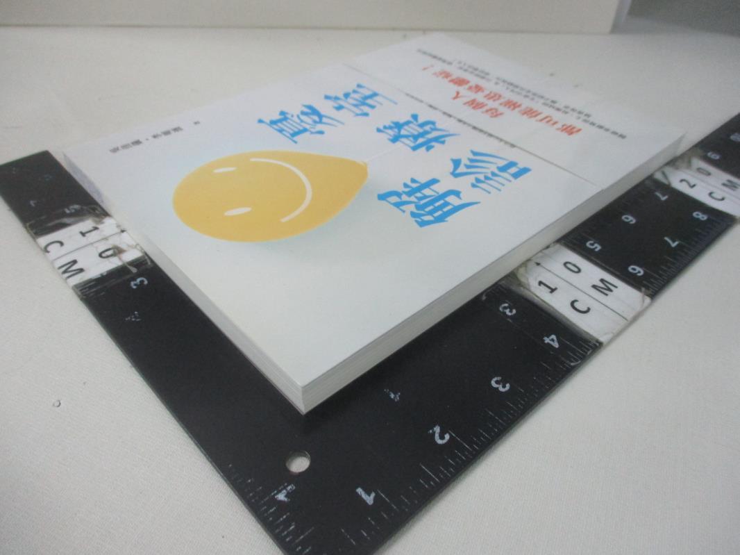 【書寶二手書T9/保健_BXH】解憂診療室_吳佳儀