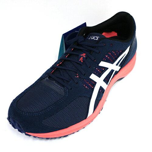 【ASICS亞瑟士】男TARTHERZEAL虎走6路跑鞋馬拉松鞋輕量抓地力競速鞋T820N-4993藍[陽光樂活]