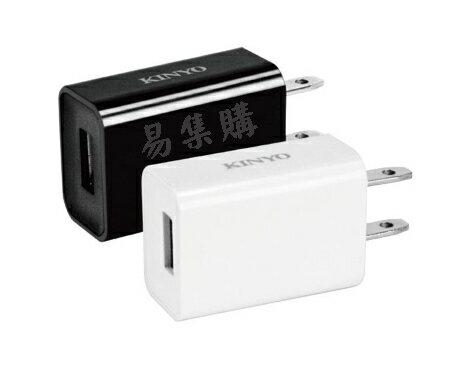 林口易集GO商城-KINYO耐嘉單孔豆腐頭USB充電器手機充電插頭-CUH-20-7440403
