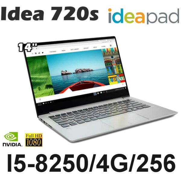 LenovoIdeaPad720s14吋FHDi5-825U4GB256GBSSD2G獨顯Windows102年保固贈:鋁製散熱墊
