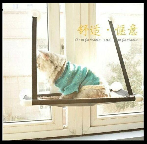 貓咪窗台吊床爬架貓床寵物窗台式貓吊床牢固吸盤貓咪床貓砂貓跳台貓抓板貓飼料貓砂盆