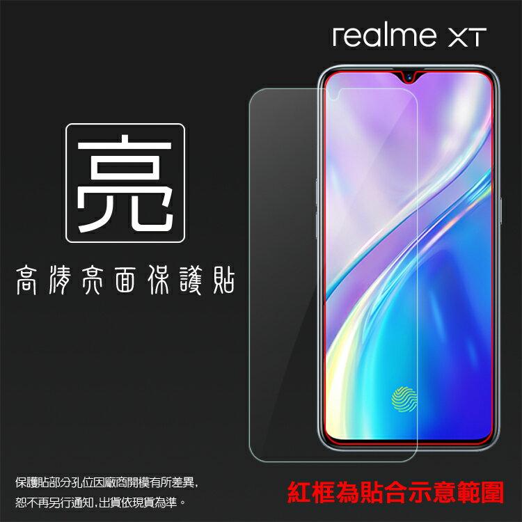 亮面螢幕保護貼 Realme realme XT RMX1921 保護貼 軟性 高清 亮貼 亮面貼 保護膜 手機膜