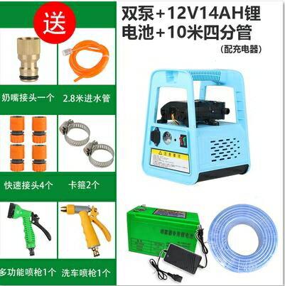 抽水機便攜式充電抽水泵淋菜澆菜神器小型12V抽水機家用戶外農用澆水泵