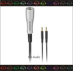 弘達影音多媒體 德國聲海SENNHEISER HD700 耳機平衡線 CH700S 公司貨 現貨供應