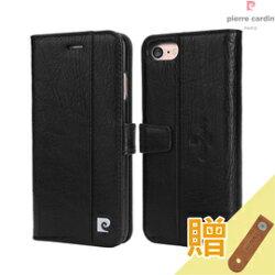 [ iPhone 8/7 Plus] Pierre Cardin法國皮爾卡登5.5吋側翻式卡袋舌扣款手機套/保護套/皮套 黑色