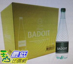 [COSCO代購]W1109338BADOIT波多氣泡天然礦泉水1000毫升X12瓶X44入