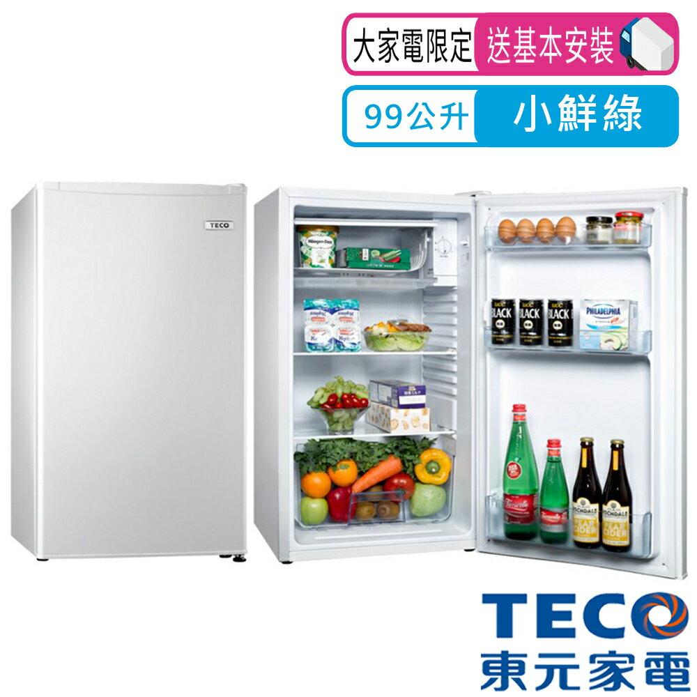 福利品【TECO東元】99公升一級能效單門小鮮綠冰箱 R1091W