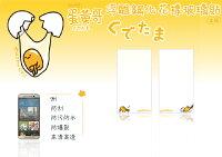 HTC One M9 + Plus / E9 + Plus 9H 正版 三麗鷗Sanrio 蛋黃哥Gudetama 9H浮雕鋼化玻璃螢幕貼 手機保護膜