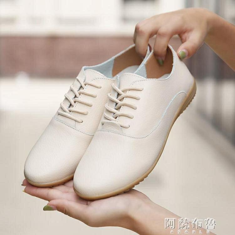 牛津鞋 女鞋子新款爆款中老年真皮軟皮黑色牛津軟底單鞋小皮鞋英倫風-免運-【(如夢令感恩回饋-新年好物)】