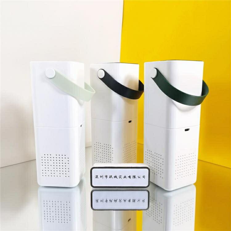 現貨-車載空氣凈化器mini式USB負離子空氣凈化器除甲醛煙霧小家電