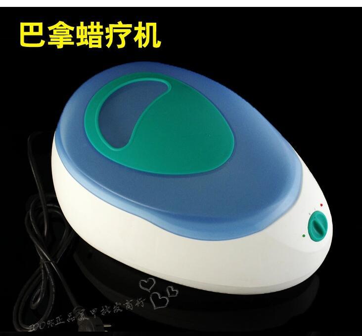 蠟療機 美甲美容機器 巴拿芬手蠟機 蠟療機 蜜蠟大號家用手蠟機 手部護理 薇薇