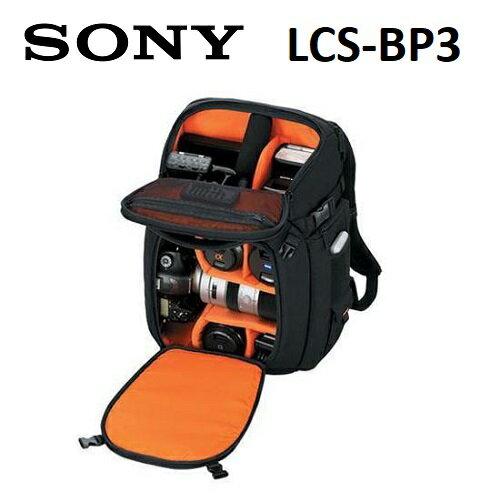 SONY 專業雙肩攝影背包(LCS-BP3)