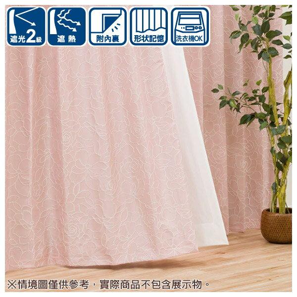 遮光隔熱窗簾 ROPE RO 150×178×1 NITORI宜得利家居 0