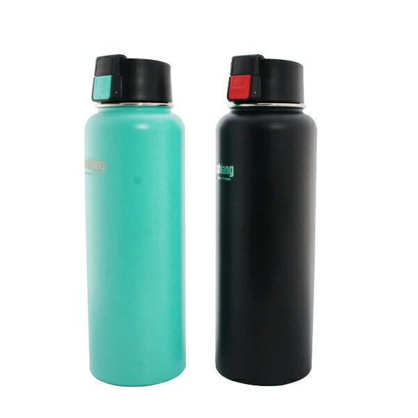 Dashiang-真空雙層彈蓋瓶1100ML