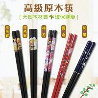 婚禮小物推薦到橘之屋 高級原木筷 / 筷子 原木餐具 木筷 婚禮小物