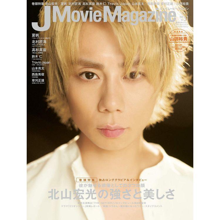 J Movie Magazine Vol.51 | 拾書所