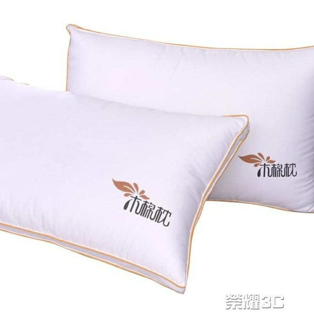 枕頭 好睡眠木棉枕一只裝枕芯成人木棉花枕頭單人男家用護頸女忱頭整頭 清涼一夏特價