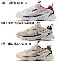 Shoestw【4J528T-】FILA Skipper 復古休閒鞋 老爹鞋  男女尺寸 韓國 白藍紅  米白卡其黑 米白綠紅-鞋殿-潮流男裝