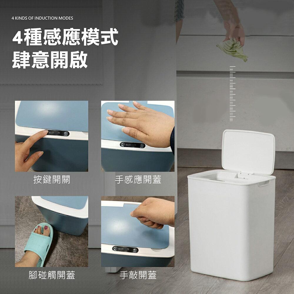 【免運費 自動感應 垃圾桶 智能觸碰 一踢就開】感應式垃圾桶 智能垃圾桶 感應垃圾桶 浴室 垃圾桶 分類垃圾筒 廁所 4