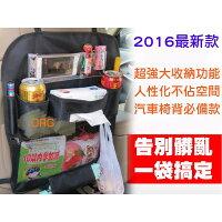 ORG《SG0168》升級可觸控 車用 汽車 車載 椅背 座椅 收納袋 置物袋 掛袋 雨傘 手機 收納 大容量 掛鈎 0