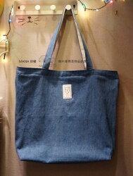 泰國【MANA BY LANMANA】設計師款 日風 文青 包 袋 #MA001(淺藍)