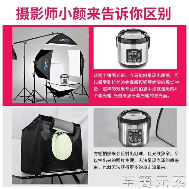台灣現貨 春影專業攝影棚小型拍攝台套裝室內拍產品攝影箱拍照燈箱靜物拍攝led大型柔光箱 新年鉅惠