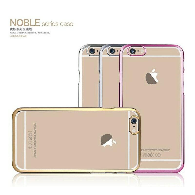 Apple iPhone 6 Plus / 6S Plus (5.5吋)貴族系列 保護殼/背蓋/硬殼/超薄/手機殼/保護套