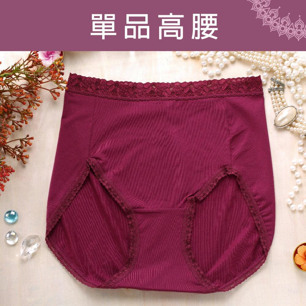 女性高腰蕾絲褲 TENCEL 纖維  No.5880~席艾妮SHIANEY