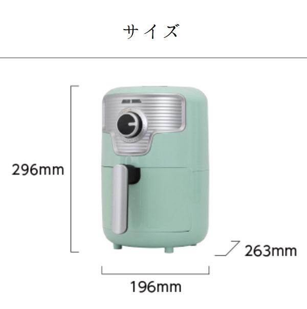 日本S-cubism  電子氣炸鍋 1.6L 小容量 小資族必備  /  NFC-16L  / 日本必買 日本樂天直送  /  (6380) 4