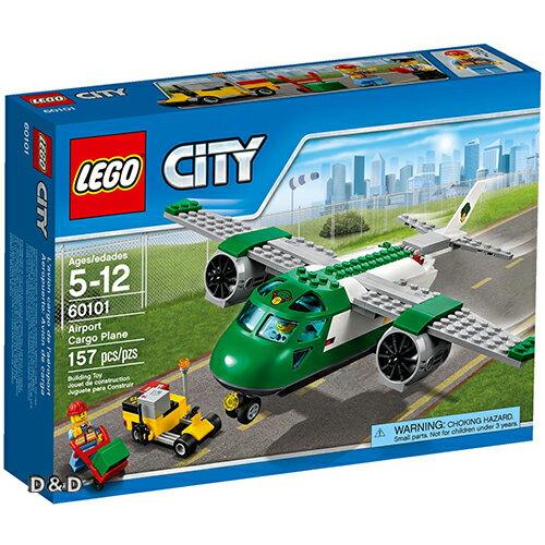 樂高積木LEGO~ LT60101 ~City 城市系列 ~ 機場貨運飛機