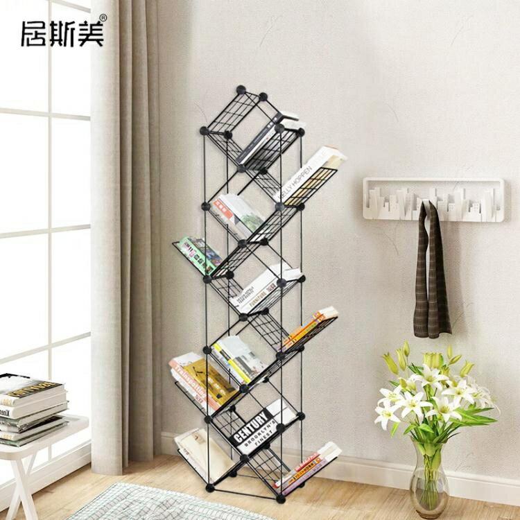 時尚創意組合樹形鐵藝兒童書架圖書整理架子落地式報刊展示架MKS