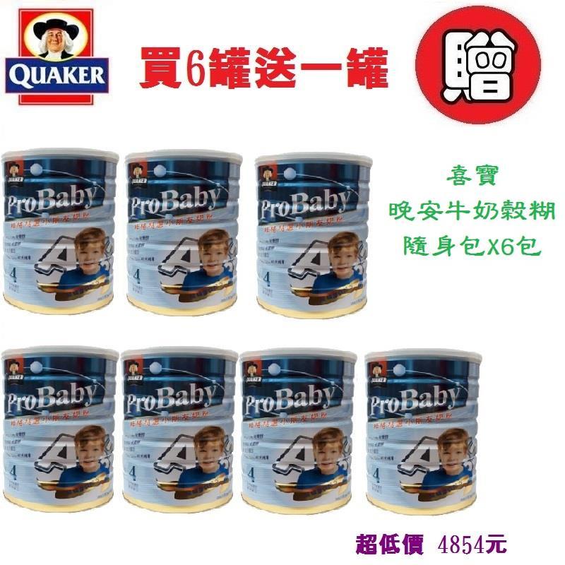 *美馨兒*桂格-4號特選小朋友奶粉/新包裝(1500公克)買6罐送一罐 4854元+贈 喜寶安牛奶榖糊x6包