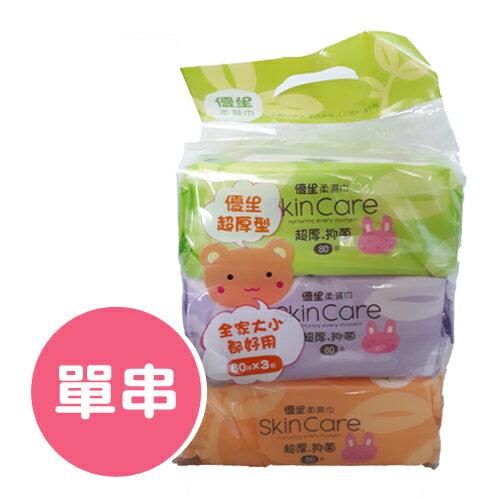 US BABY 优生抗菌婴儿湿纸巾(湿巾)(加厚型80抽)-3入【悦儿园妇幼生活馆】