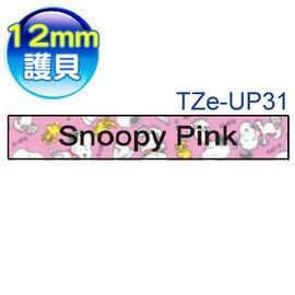brother TZe-UP31 12mm SNOOPY史努比粉紅色底黑字原廠原廠護貝標籤帶【免運】
