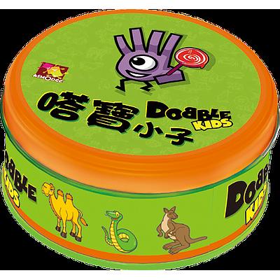 《GoKids 玩樂小子》桌遊 嗒寶小子 Dobble Kids (中文版) 東喬精品百貨