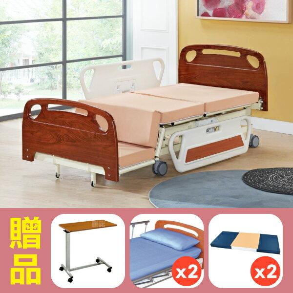 【康元】三馬達護理床電動床KU-8088 (坐、臥床雙功能),贈品:高低升降床上桌x1,床包x2,防漏中單x2