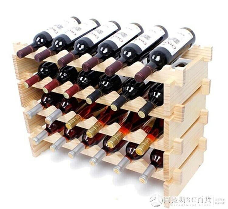 【快速出貨】紅酒架 定紅酒架實木酒架子疊加葡萄酒架擺件歐式酒架時尚木制創意木質酒櫃 創時代 新年春節 送禮