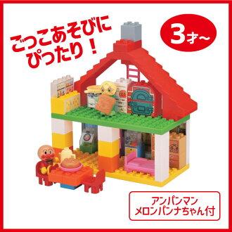 【真愛日本】16062000005收納箱玩具-麵包超人積木組  電視卡通 麵包超人 細菌人 兒童玩具 正品 限量