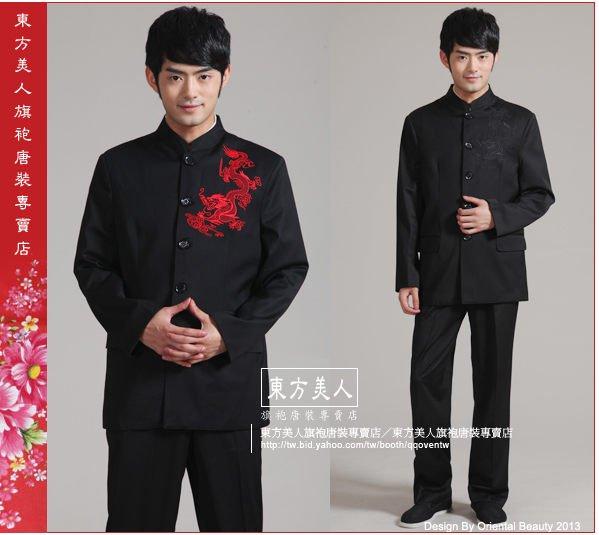 東方美人旗袍唐裝專賣店 男士高級立領韓版唐裝外套。龍刺繡