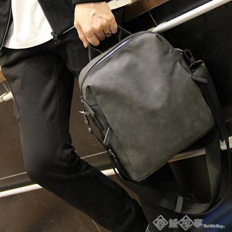 公文包 手提包男時尚潮流磨砂皮質個性單肩斜背包2020新款休閒男士公文包
