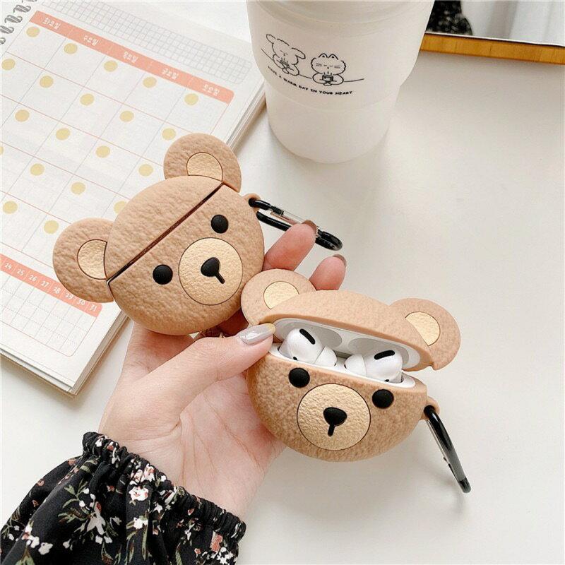 ****韓國小熊 airpods1/2代通用  3代pro矽膠保護套 台灣現貨