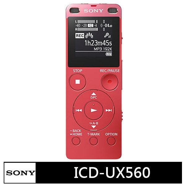 <br/><br/>  SONY ICD-UX560F 完美焦點錄音筆 ★(公司貨)★內建4G 電池可續錄27小時,外接TF卡可擴充64GB以上<br/><br/>