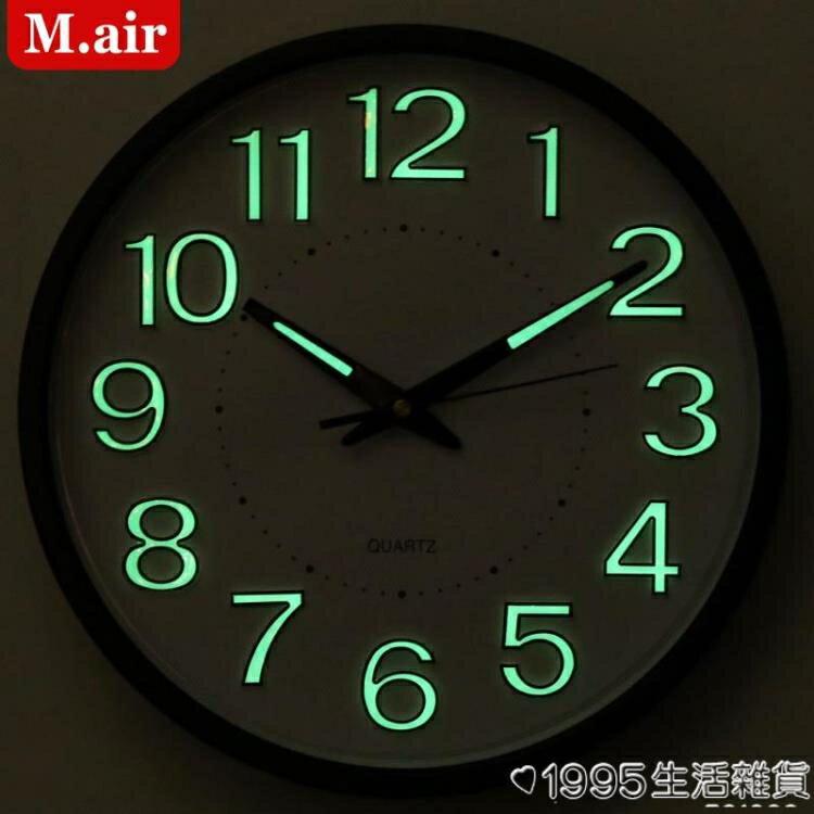 夜光掛鐘客廳靜音鐘表家用時尚現代簡約大氣創意掛表時鐘石英鐘