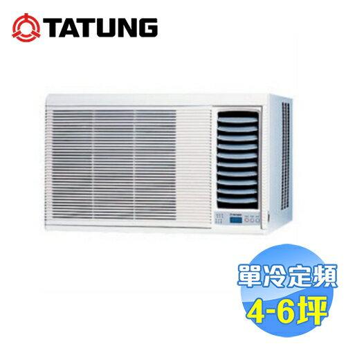 大同 Tatung 右吹單冷定頻窗型冷氣 TW-322DCN