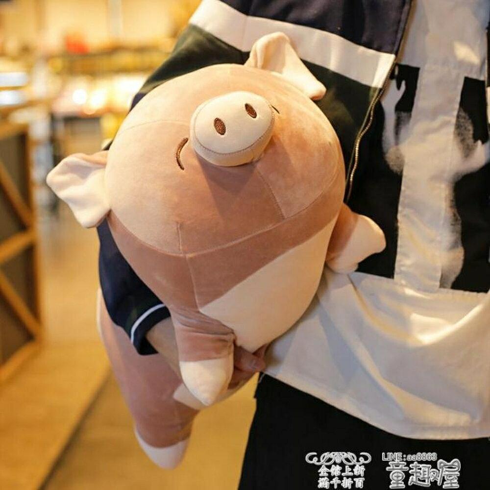 玩偶 毛絨玩具趴豬公仔女生抱著睡覺的娃娃可愛玩偶超萌搞怪韓國枕搞怪   全館八五折