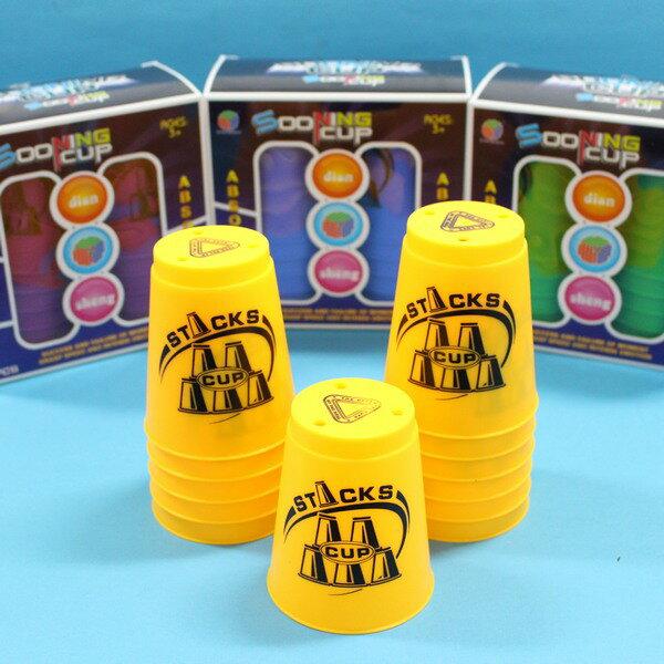 速疊杯 8892 競技疊杯比賽用智力疊杯樂 飛疊杯 史塔克/一箱10盒入{促150}~CF87137
