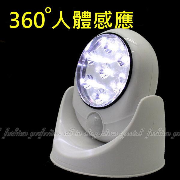 360度旋轉調整人體感應燈7LED紅外線人體感應燈緊急照明【GE473】◎123便利屋◎